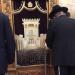 Harmoire Torah